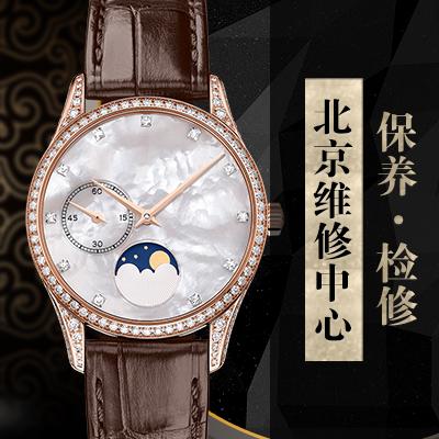 真力时手表更换防水胶圈的注意事项